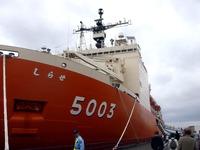 20111002_船橋港_南極観測船しらせ_砕氷艦_乗船体験_0946_DSC06268