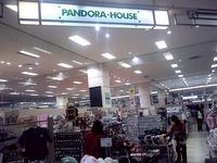 2011012_イオン_布地と手芸の店パンドラハウス_010