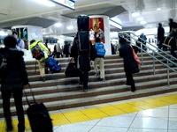 20111222_JR東日本_JR東京駅_学校_冬休み_1430_DSC05942
