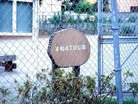 20110716_船橋市本町4_本町4丁目公園_放射線量_1655_DSC00161