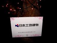 20111219_東京大崎_クリスマス_イルミネーション_1919_DSC05749