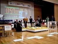 20111211_千葉工業大学_先端ものづくりチャレンジ_1150_DSC04772