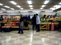 20111123_船橋市行田3_農産物直売所_ふなっこ畑_0929_DSC02226