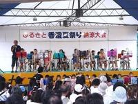 20110806_習志野市香澄5_ふるさと香澄公園夏まつり_1643_DSC09748