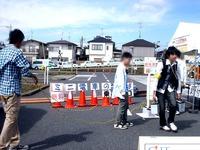 20110925_津田沼自動車教習所_交通安全フェスタ_1006_DSC05029
