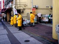 20111126_船橋本町通り_東葛地域市民活動フェスタ_1040_DSC02662