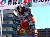 20111126_船橋市_青森県津軽観光物産首都圏フェア_1024_DSC02601