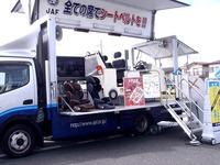 20110925_津田沼自動車教習所_交通安全フェスタ_1007_DSC05035