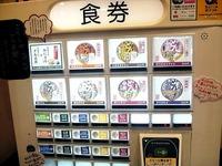 20110722_東京都_JR渋谷駅_山手線_立ち食いどん兵衛_020