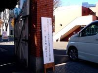 20111211_千葉工業大学_先端ものづくりチャレンジ_1107_DSC04749
