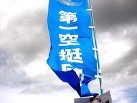 20110917_船橋親水公園_ハワイアンフェスティバル_0948_DSC03556