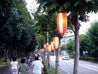 20110806_習志野市香澄_ふるさと香澄公園夏まつり_1808_DSC09887