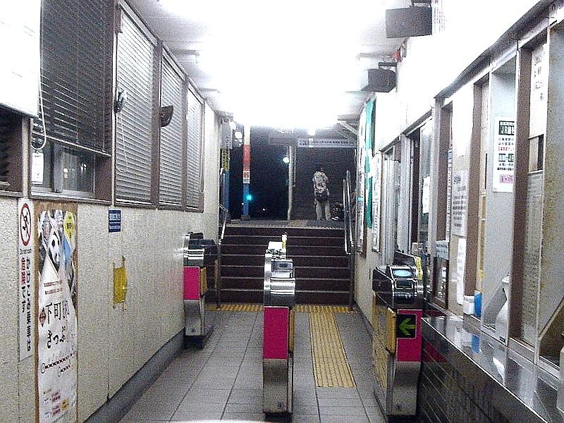 海神駅 - Kaijin Station