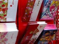 20111225_ポチ袋_お年玉袋_関西_これっポッチ_1636_DSC06830T