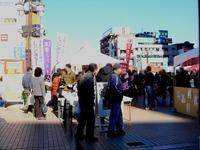20111126_船橋市_青森県津軽観光物産首都圏フェア_1031_DSC02649