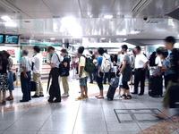 20110819_JR東日本_JR東京駅_夏休み_家族_1716_DSC00986