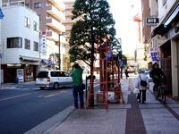 20111126_船橋本町通り商店街_クリスマス飾り_1042_DSC02670