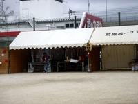20111002_船橋市前原1_札場公園_祭り_1029_DSC06373