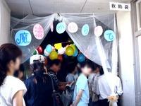 20110918_船橋市_千葉県立船橋東高校_飛翔祭_1042_DSC03659