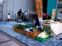20111126_船橋本町通り_東葛地域市民活動フェスタ_1010_DSC02533