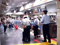 20110813_JR東日本_JR東北新幹線_夏休み_家族_1654_DSC00592