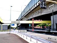 20110801_船橋市若松2_若松交差点_歩道橋新設工事_020