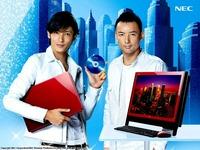 NEC_PC_玉木宏_CM_012
