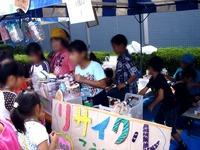 20110923_現代産業科学館_子供がつくる街ミニ市川_1332_DSC04531