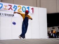 20110925_津田沼自動車教習所_交通安全フェスタ_1249_DSC05212