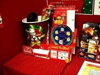 20111127_ケンタッキーフライドチキン_クリスマス_1323_DSC03149