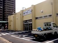 20111008_船橋市行田3_ふなっこ畑_生産者直売所_1011_DSC07451