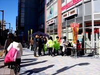 20111126_船橋本町通り_東葛地域市民活動フェスタ_1010_DSC02527