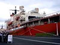 20111002_船橋港_南極観測船しらせ_砕氷艦_乗船体験_0848_DSC05986