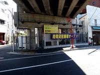 20111029_船橋市宮本_京成本線高架橋下_駐輪場_1125_DSC08158