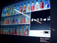 20111208_JR南船橋駅_デジタルサイネージ自動販売機_1734_DSC04055