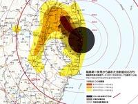 20110503_東日本大震災_福島第1原発_放射能_104