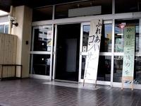 20111009_船橋市ふなばし青少年ふれあいコンサート_1246_DSC08416