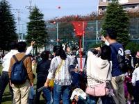 20111113_法典公園_グラスポ_治水&法典地域祭_1057_DSC01173