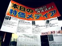 20110609_原発事故_東京都秋葉原_放射線量計_191548_DSC04224