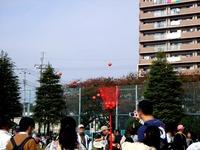 20111113_法典公園_グラスポ_治水&法典地域祭_1057_DSC01175