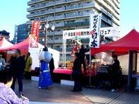 20111126_船橋市_青森県津軽観光物産首都圏フェア_1020_DSC02578