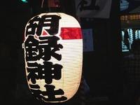 20110714_市川市湊新田1_湊新田自治会_胡録神社_祭礼_2020_DSC09409