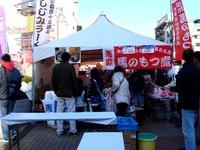 20111126_船橋市_青森県津軽観光物産首都圏フェア_1020_DSC02575