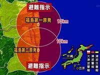 20110313_原発事故_福島第1原子力発電所412