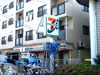 20110604_船橋市市場3_セブンイレブン_看板_LED_0912_DSC02862