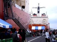 20111002_船橋港_南極観測船しらせ_砕氷艦_乗船体験_0939_DSC06253