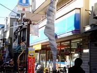 20111211_習志野市谷津4_谷津遊路商店街_クリスマス_0956_DSC04524