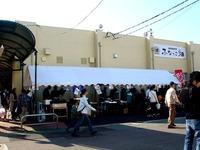 20111123_船橋市行田3_西船地区農業まつり_0957_DSC02254