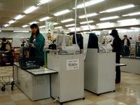 20111123_船橋市行田3_農産物直売所_ふなっこ畑_1003_DSC02269