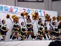 20110925_津田沼自動車教習所_交通安全フェスタ_1324_DSC05251